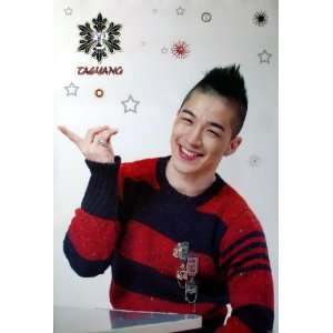Taeyang Big Bang Bigbang Korean Boy Band Pop Dance Music