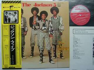 JACKSON 5 FIVE JAPAN ONLY OBI MICHAEL GREATEST HITS