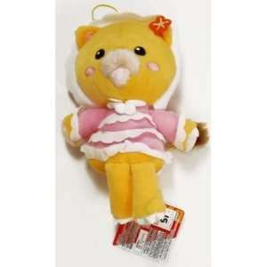 Banpresto Plush   Lion Baby Girl Pink Dress Toys & Games